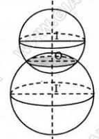 Giải Toán lớp 12 Bài 2: Mặt cầu