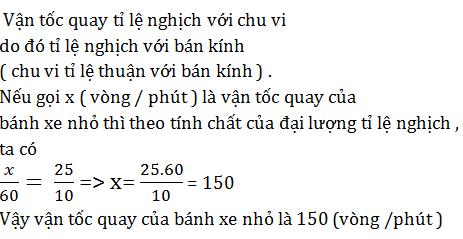 giai toan lop 7 bai 4 mot so bai toan ve dai luong ti le nghich 8 - Giải Toán lớp 7 Bài 4: Một số bài toán về đại lượng tỉ lệ nghịch